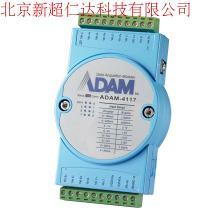 全新研华ADAM-4117,8路模拟量输入模块图片