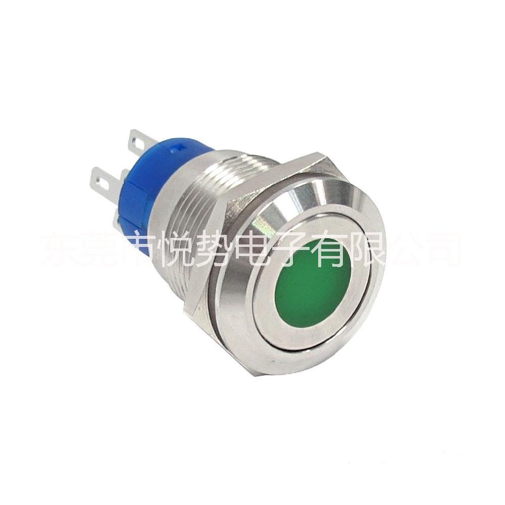 19mm防水防爆金属按钮开关,带指示灯按钮开关