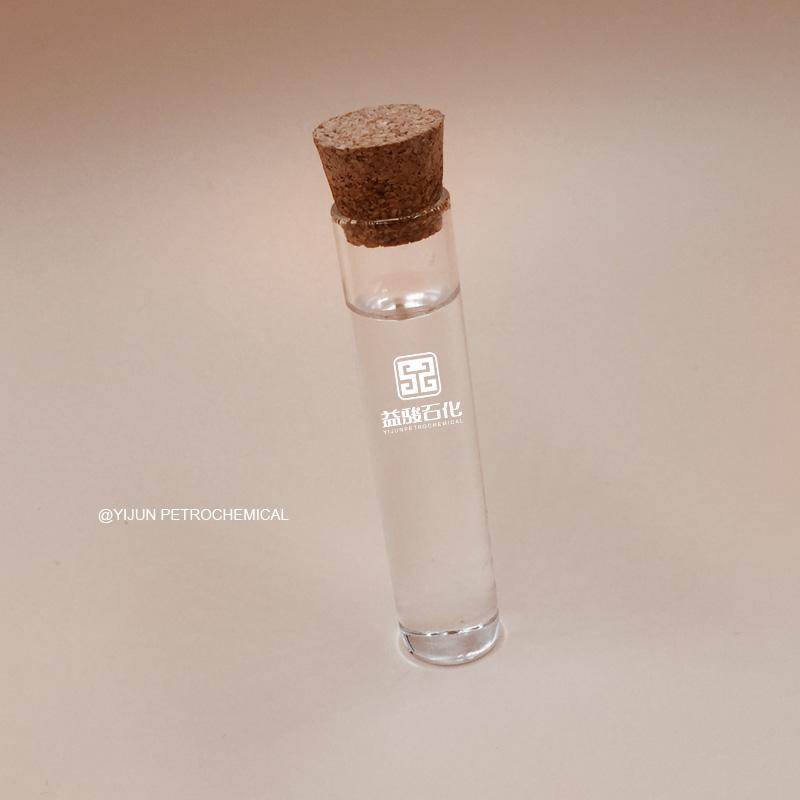 供应广东茂名 100号工业级白油 高粘高闪点优势产品大量供应