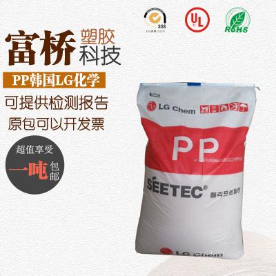现货PPLG化学H1500 食品级注塑级透明级高刚性高抗冲塑胶原料