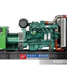 300kw柴油发电机报价 300kw柴油发电机报价,性能