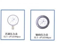 厂家YA-100YA系列氨压力表压力计液压表气压表YA系列氨压力表批发
