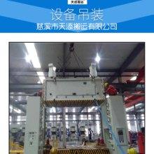 供应设备吊装方案,设备起重运输,大件设备吊装批发