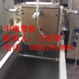 PP打包带生产线就找中瑞塑机 PP打包带生产线就找中瑞塑机