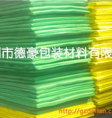 EVA彩色片材图片/EVA彩色片材样板图 (2)