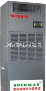 成都机房空调艾默生20千瓦水冷