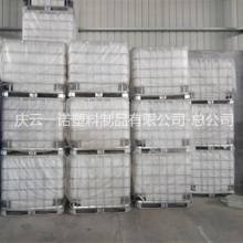 1000升吨桶 IBC吨桶集装桶1吨方形塑料桶