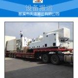 供应宁波大型设备运输搬运物流整车运输特种运输重型配送公司