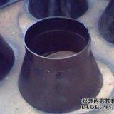现货供应 碳钢大小头偏心喇叭口异径管