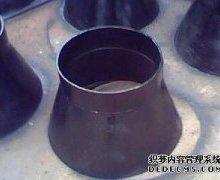 现货供应 碳钢大小头偏心喇叭口异径管图片