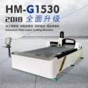 300w光纤激光切割机图片