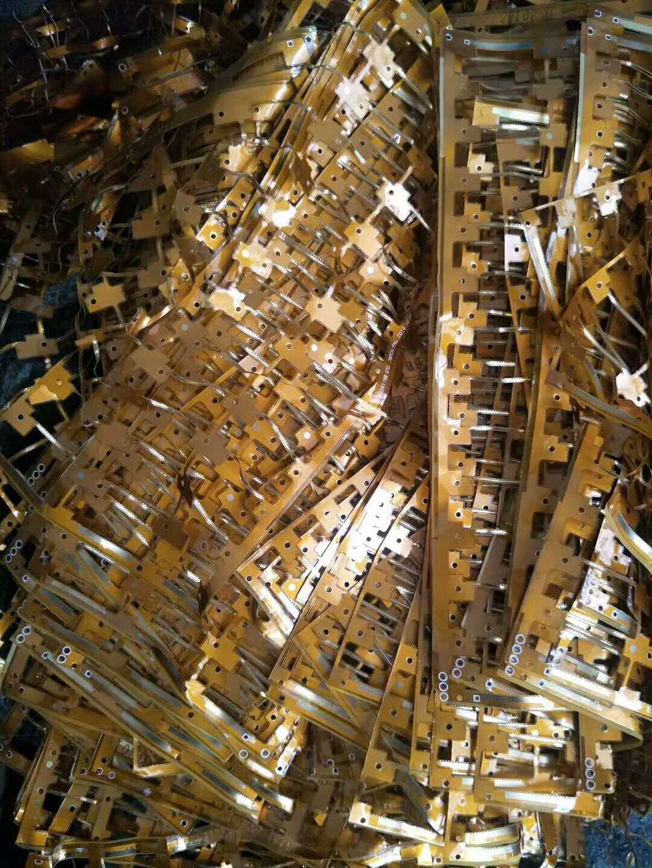 FPC铜纸回收  深圳镀金板回收报价  带lc板回收价格  深圳模具铁回收厂家