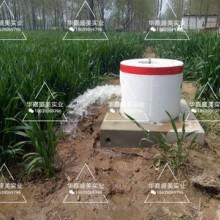 重力式钢筋砼出水口保护装置