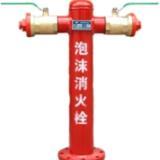 浙江强盾 泡沫消火栓厂家供应