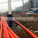 电力套管_电力电缆工程线缆保护管mpp