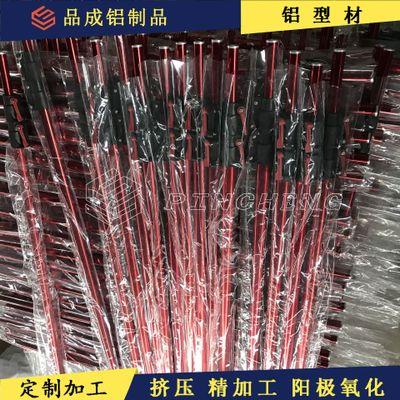 红色铝管供应 电解着色铝杆加工