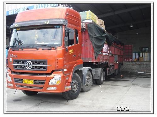 汕头到广州的物流专线,汕头物流公司,汕头货运公司,物流专线