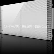 幕墙LED透明屏,幕墙透明屏,透明幕墙屏,透明LED幕墙屏批发