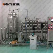 医药制剂纯化水处理设备
