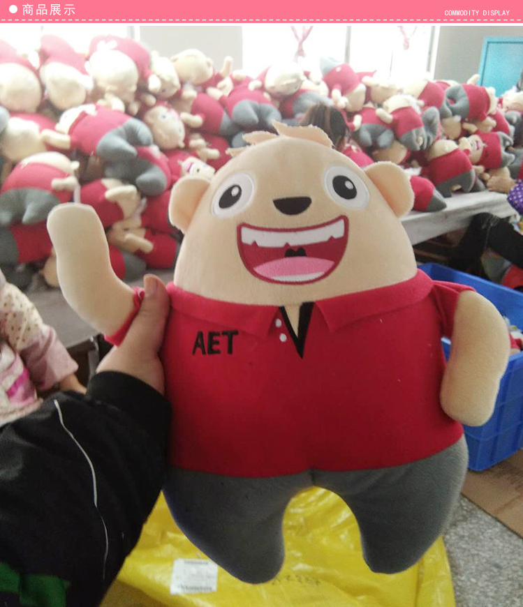 深圳毛绒公仔吉祥物定制创意大熊玩偶 可爱动漫玩具批发定制生日礼物