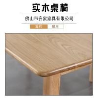厂家直销供应 实木桌椅 天然实木座椅 清新自然的材质 时尚而具健康桌椅 大自然的桌椅