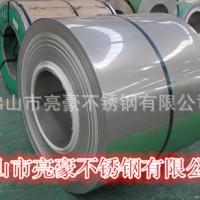 厂家现货201/304/316L不锈钢冷热轧板(卷)可定尺开平