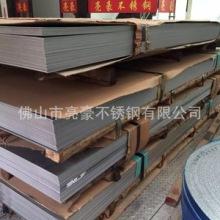 佛山亮豪不锈钢大量太钢304 201 厚度0.3mm-3.0mm冷轧不锈钢卷板批发