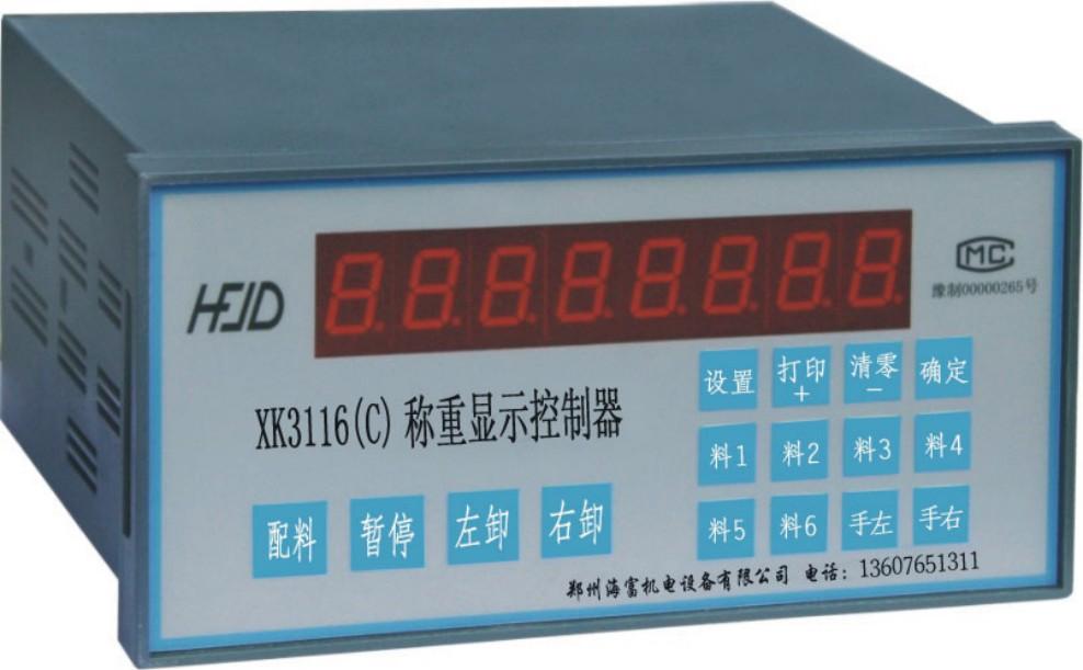 郑州博特1200配料机控制器销售电话