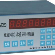 郑州博特1200配料机控制器销售电话图片