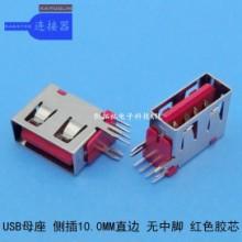 供应USB 3.1 TYPE-C母座16P双排SMT贴板