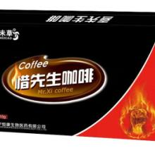 惜先生咖啡补肾男性咖啡OEM代工