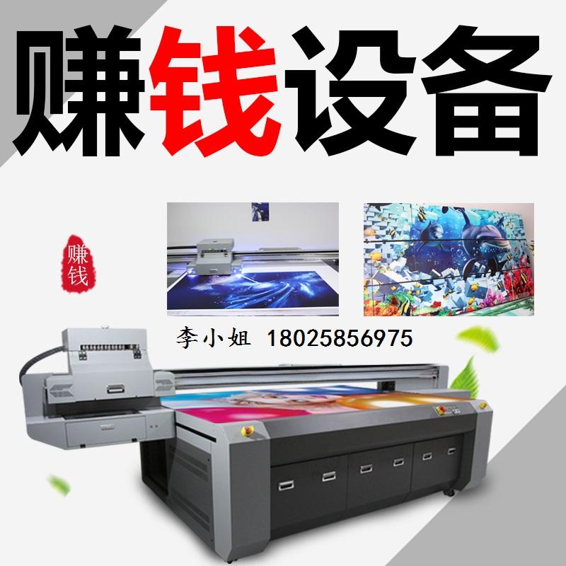 uv圆柱平板打印机销售