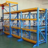 广州仓储货架厂家定制广州模具货架