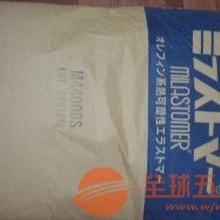 供应TPV日本三井6010NS 硬度:65 本色 TPV日本三井6010NS批发
