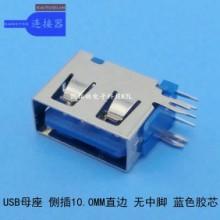 全包USB母座卧式90度 铜壳USB插座A型批发
