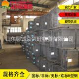 供应工业设备结构构件用欧标热扎H型钢 厂价供应
