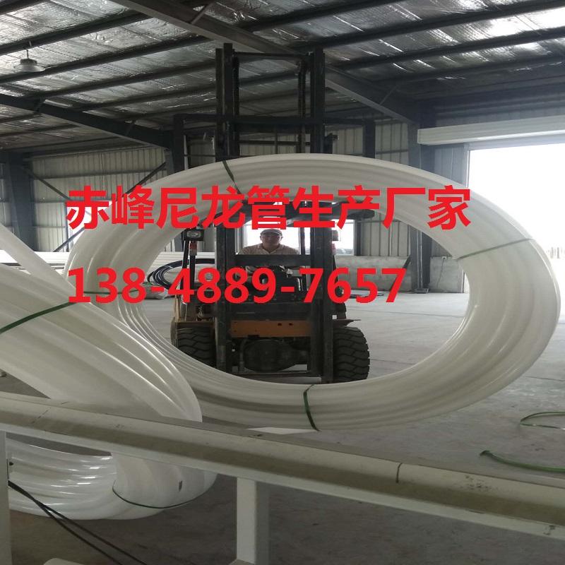 赤峰尼龙管生产厂家 专业生产泵管 赤峰白塑料管价格 pe给水管材