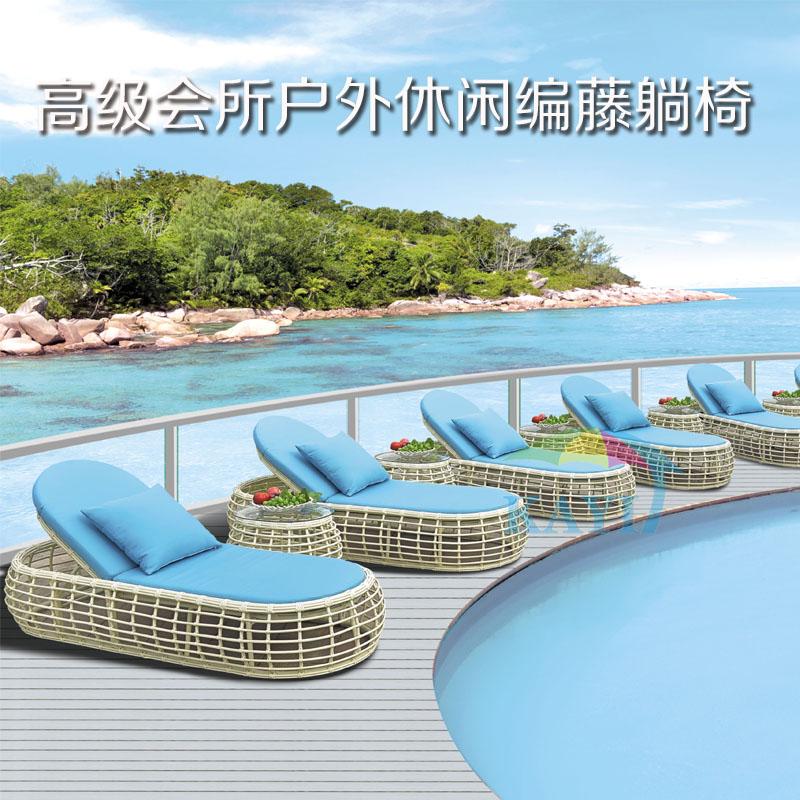 户外编藤躺床 酒店泳池折叠躺椅躺床 无扶手沙滩椅 户外躺床休闲