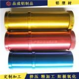 优质彩色氧化铝型材 彩色铝管 可按客户要求订做