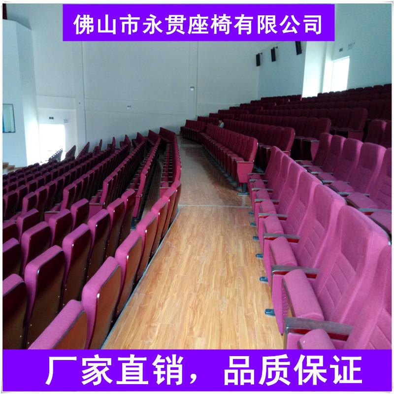 礼堂椅图片/礼堂椅样板图 (4)
