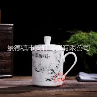 聚会纪念礼品茶杯,促销礼品办公茶杯