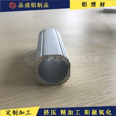 异形铝管开模定制加工 电子围栏铝杆型材供应批发
