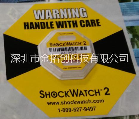 SHOCKWATCH二代防震标签25G可快递震动感应贴