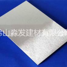 蜂窝板铝蜂窝板复合板铝蜂窝板复合板批发