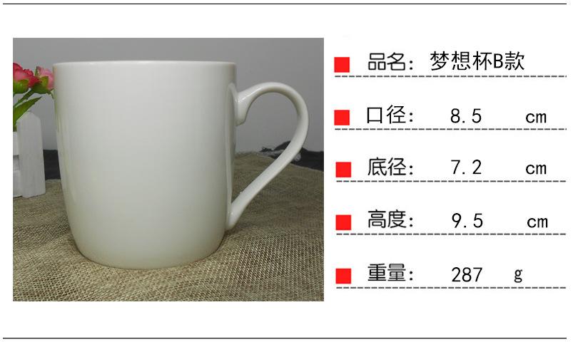 早餐杯   表情杯  人像杯 牛奶杯