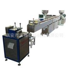 生产供应越南双色橡皮筋挤出机 塑料橡皮擦挤出机