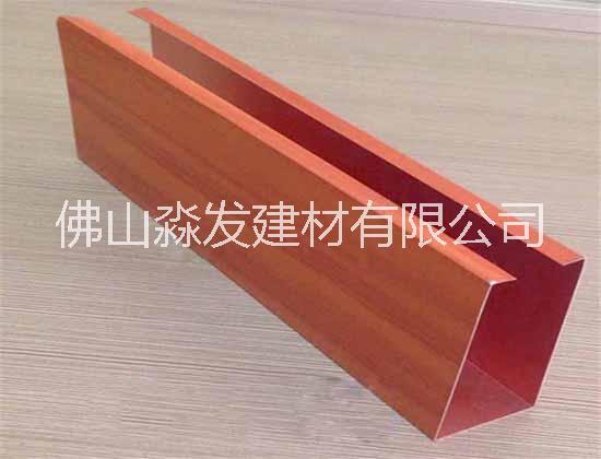 铝单板 铝单板 铝方通 铝通