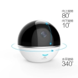 海康萤石C6T云台摄像头智能追踪无线网络摄像头wifi远程监控