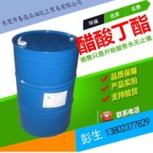 丁酯供应 涂料溶剂用 工业级 巨化 二 氯 甲 烷 清洗剂批发溶剂 丁酯批发