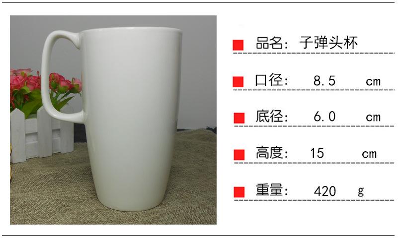 早餐杯   表情杯  人像杯 牛奶杯 白瓷杯